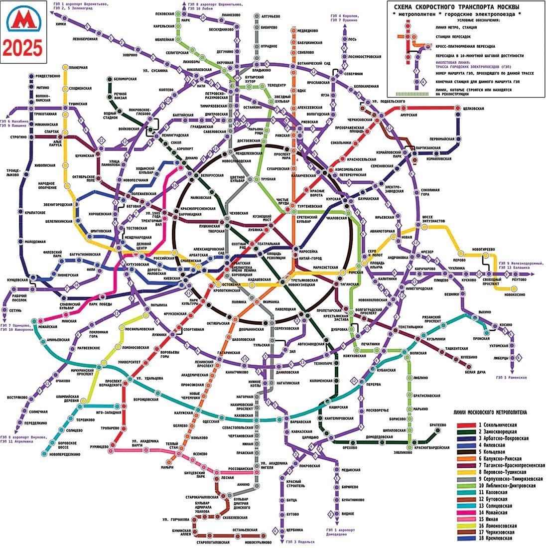 Схема московского метро 2020 год