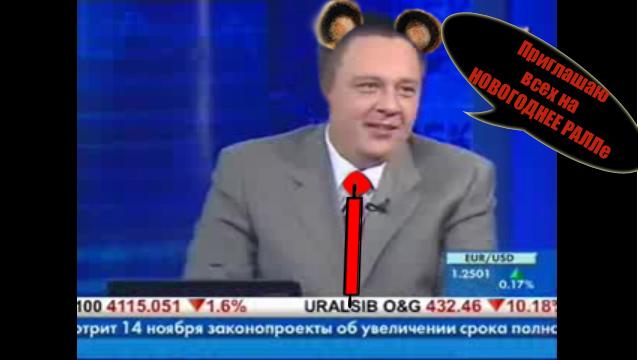 Новости на тв 24 иркутск смотреть