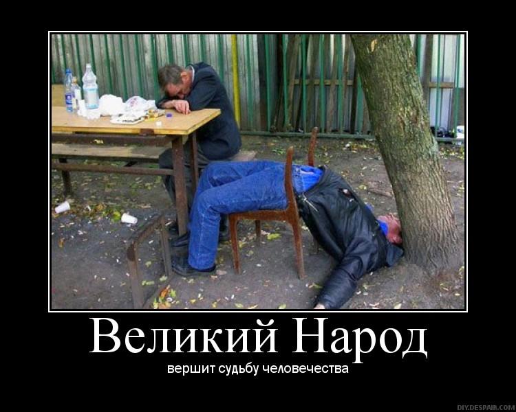 Рецепт восстановления Донбасса, - нардеп Фирсов - Цензор.НЕТ 4766