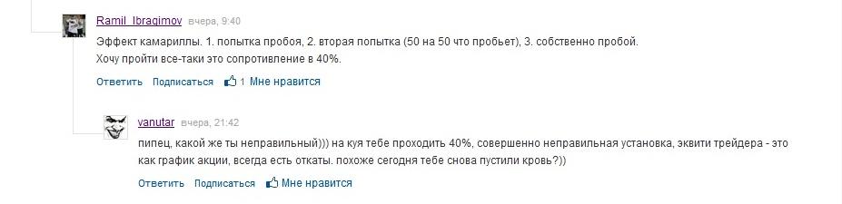 скачать реал футбол на русском
