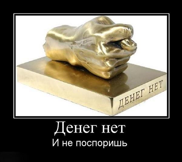 """Фраза Медведева """"денег нет, но вы держитесь"""" вырвана из контекста, - Путин - Цензор.НЕТ 3827"""