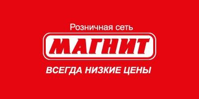 """Магнит сегодня - Розничная сеть  """"Магнит """" ЗАО  """"Тандер """" ."""
