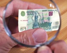 Инвестиции в МФО обеспечивают высокую доходность при умеренном риске