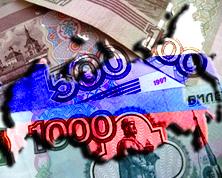 Кризис российской экономике не грозит, по крайней мере, до весны 2014 года