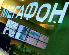 "ФАС разрешила ""МегаФону"" приобрести 50% ""Евросети"""