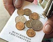 Госдума приняла в окончательном чтении поправки, закрепляющие право выбора пенсионного тарифа