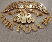 ММВА попросила Банк России взвешивать свои надзорные действия и воздерживаться от неосторожных публичных заявлений