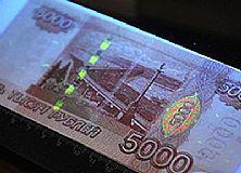 """""""Альфа-Банк"""" возобновил прием купюр номиналом пять тысяч рублей в 30% своих банкоматов"""