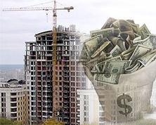 Фонд будущих поколений - доступное жилье