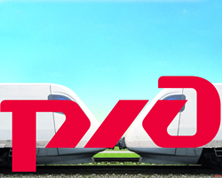 Греческий фонд HRADF допустил РЖД ко второму этапу конкурса по приватизации греческих железных дорог Trainose