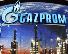 """""""Газпром"""" запустил Киринское месторождение на Сахалинском шельфе"""