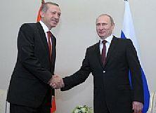 """Путин: Строительство газопровода """"Южный поток"""" в Турции начнется в 2014 году"""