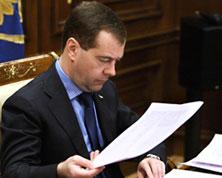 Медведев внес в Госдуму законопроект о либерализации экспорта СПГ