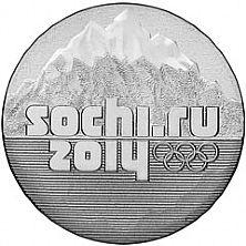 Банк России выпустит в обращение монеты номиналом 25 рублей, посвященные Олимпиаде в Сочи