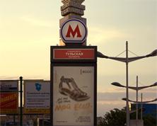 Московский метрополитен отказался компенсировать ущерб, нанесенный пассажирам из-за участившихся аварий