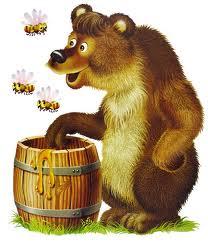 Медведи не пьют валерианку, они используют более полезные успокоительные средства - мёд.
