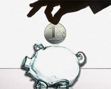 Госдума РФ не будет в ближайшее время рассматривать законопроект об увеличении страховки по вкладам до 1 млн рублей