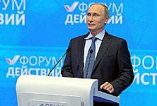 Путин рекомендовал россиянам не соблазняться высокими процентами по долгосрочным вкладам в банках