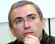 Десять лет назад был арестован Ходорковский, смертница действовала в Волгограде в одиночку, ГД ввела уголовную ответственность за подготовку террористов
