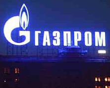 "Инвестиции ""Газпрома"" в проект ""Владивосток-СПГ"" составят $13,5 млрд"