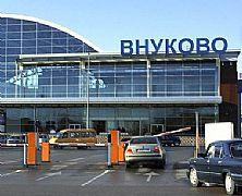 Международный аэропорт Внуково в ноябре 2013 года увеличил пассажиропоток на 26,4% - до 913,8 тысяч человек