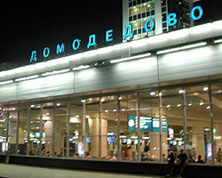 """Аэропорт """"Домодедово"""" подвергнется прокурорской проверке в связи с авиакатастрофой в Казани"""