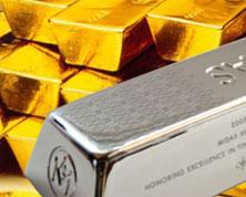 """На """"Московской Бирже"""" начались торги драгоценными металлами"""