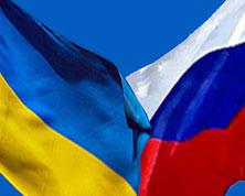 """""""Нафтогаз Украины"""" обсудил с """"Газпромом"""" возобновление закупок российского газа по действующему контракту"""