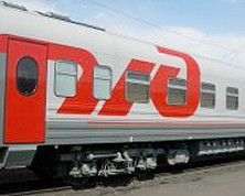 Расписание поездов: Уфа - Новосибирск, стоимость