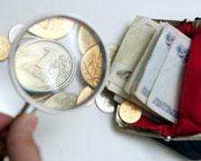 Госдума приняла в 1 чтении пакет законопроектов о пенсионной формуле