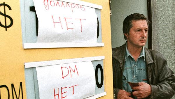 симптомы продажа долара в саяногорске пола домах постройки