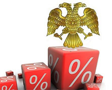 До конца 2013 года ЦБ не будет предпринимать шаги по смягчению денежно-кредитной политики