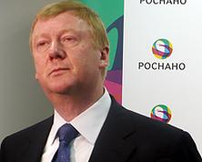 Чубайс: Наноиндустрия в России уже становится настоящим драйвером развития экономики и ее диверсификации