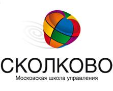 """Счетная палата выявила значительные нарушения в деятельности фонда """"Сколково"""""""