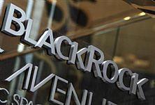 Blackrock: рост несмотря ни на что!