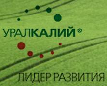 """Медведев о деле гендиректора """"Уралкалия"""": Самое главное, что этим теперь занимаемся мы"""