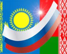 Саватюгин считает невозможным введение единой валюты в рамках интеграции финансовых рынков России, Белоруссии и Казахстана