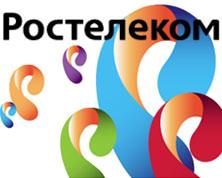 """""""Ростелеком"""" победил в конкурсе Минкомсвязи на разработку проектов системы 112 в 10 регионах России"""