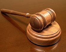 Госдума приняла в третьем чтении закон об объединении высших судов