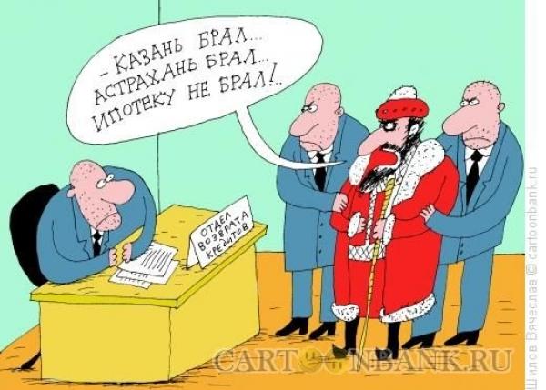 С начала года в бюджет поступило более 4 миллиардов гривен военного сбора - Цензор.НЕТ 8618