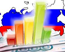 Минфин: Стимулирование экономики из бюджета нецелесообразно