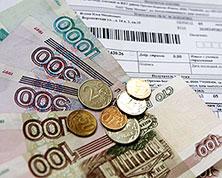 В Госдуму внесен законопроект, направленный на введение социальной нормы потребления коммунальных услуг