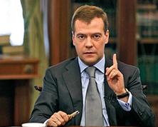 """Дмитрий Медведев: """"Газового коммунизма"""" в будущем не будет"""