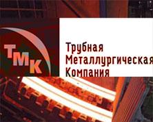 ТМК закрыл последнюю мартеновскую печь