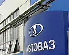 """""""АВТОВАЗ"""" начал строителство нового завода в Казахстане стоимостью свыше $500 млн"""
