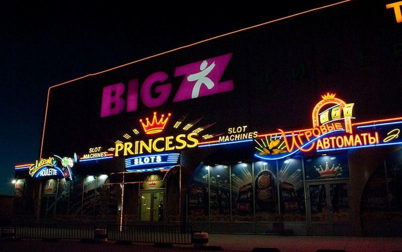 Білоруська казино онлайн казино слот-машина play вільний