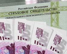 Россияне не хотят отказываться от накопительной системы
