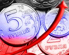 Эксперт: В ближайшее время в России будут повышены налоги для богатых