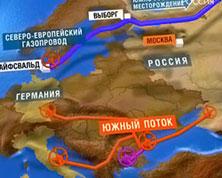 """Строительство сербского участка """"Южного потока"""" начнется до конца 2013 года"""