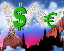 РФПИ запустил Центр привлечения инвестиций в регионы России